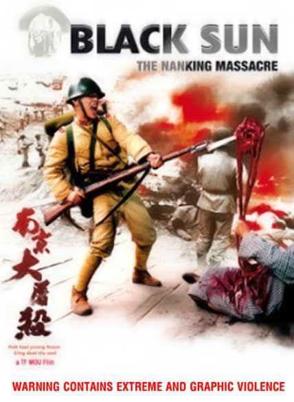 Black Sun: The Nanking Massacre / Hei tai yang Nan Jing da tu sha (1995) DVDRip. RMVB. Napisy - ENG - CHN - wtopione